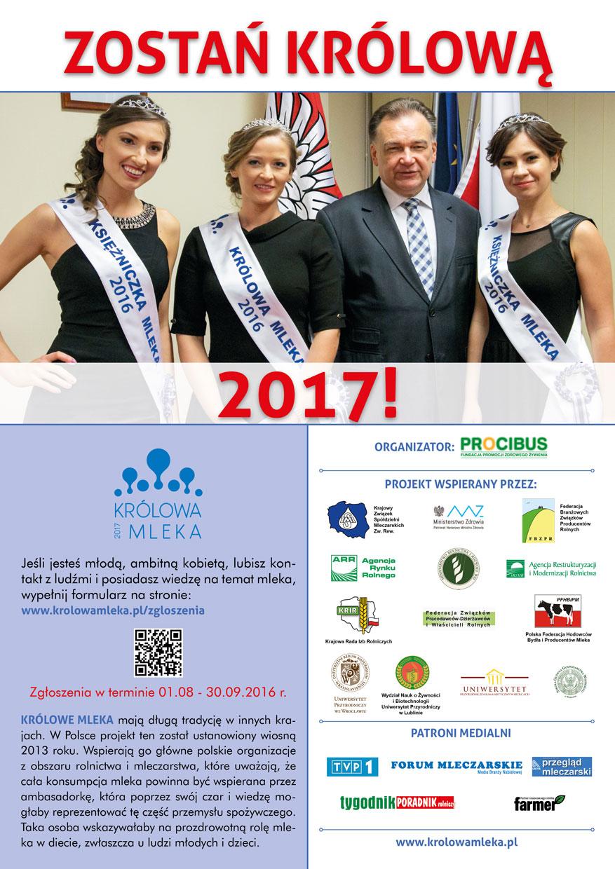 km 2017 poster A3
